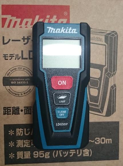 マキタ LD030P レーザー距離計