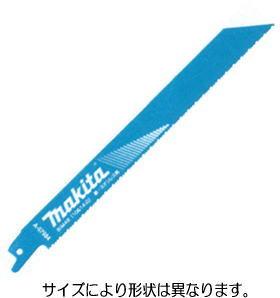 マキタ レシプロソー用ブレード A-59499 BIM53×50枚入