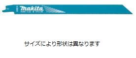 マキタ レシプロソー用ブレード A-60202 BIM57×50枚入