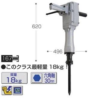 高品質の人気 マキタ 8600S 六角軸電動ハンマー:家づくりと工具のお店 家ファン!-DIY・工具
