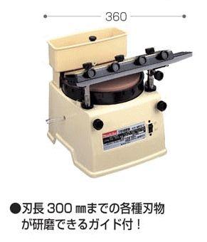 【マキタ MAKITA】 98201 刃物研磨機 ガイド付