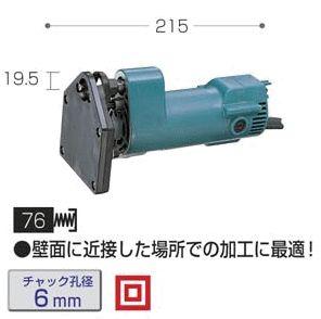 「送料無料」 マキタ 3705 【マキタ MAKITA】 3705 トリマー 6mm 二重絶縁