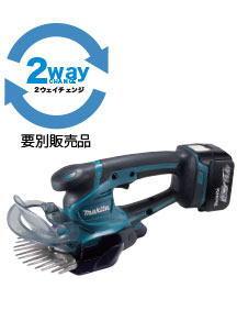 マキタ 充電式芝生バリカン MUM602DRF 160mm (14.4V・3.0Ahバッテリ、充電器付属)
