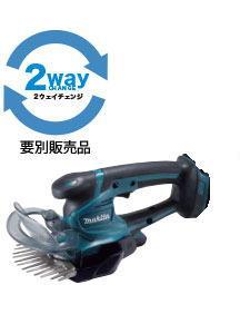 マキタ 充電式芝生バリカン MUM604DZ 160mm 本体のみ (バッテリ、充電器別売)