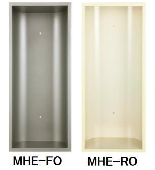 消火器ボックス 全埋込型オープン MHE-FO/RO シルバーメタリック/アリボリー