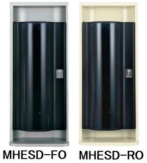 消火器ボックス 半埋込型扉付 MHESD-FO/RO シルバーメタリック/アリボリー