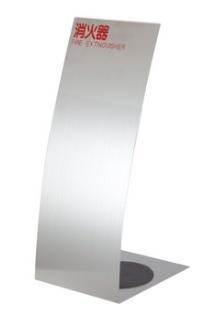 消火器ボックス 据置型 MH-1840HL