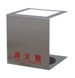 消火器ボックス 据置型 MH-1280HL