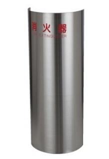 消火器ボックス 据置型 MH-1660HL