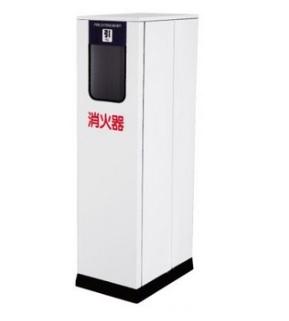 消火器ボックス 据置型 MHD-450