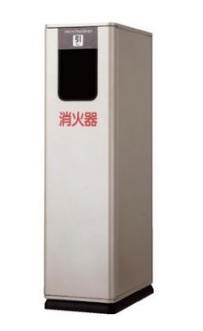 消火器ボックス 据置型 MHD-340