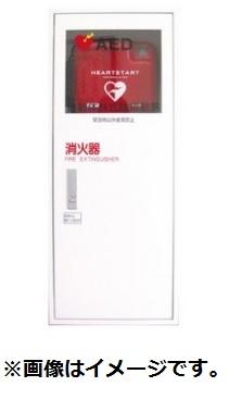 AED・消火器一体型ボックス 全埋込型 MDX-110