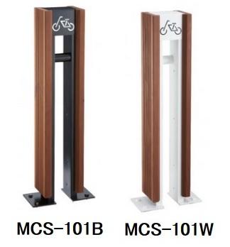 サイクルスタンド MCS-101B/W
