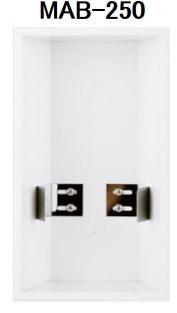 消毒液ホルダー 埋込用ボックス MAB-250