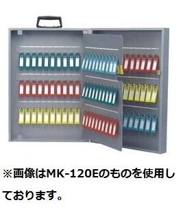 キーボックス 100フック MK-100E