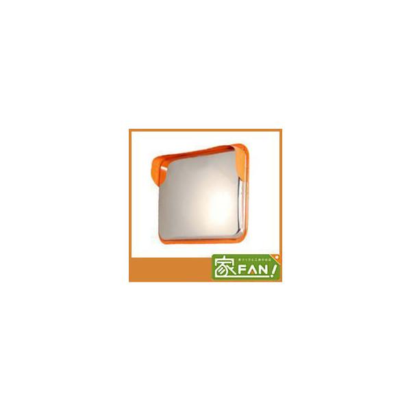 角型カーブミラー アクリル シングル 450×600mm 裏板樹脂製