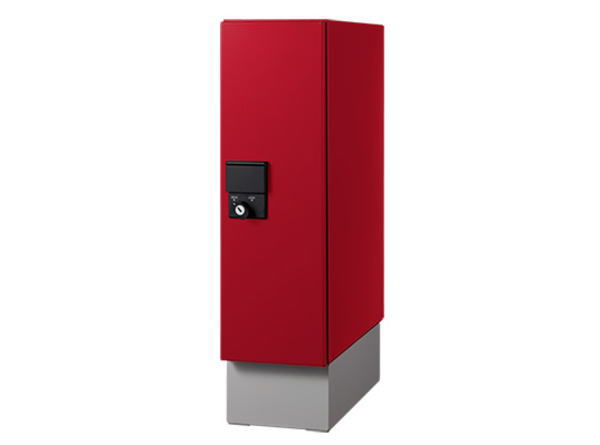 ナスタ 宅配ボックス 据置タイプ SMART KS-TLU160-S500 ボルドー 幅木セット