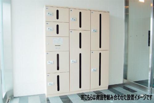 新協和 カーゴボックス ダイヤル錠式 SK-CBX-102-AV (神栄ホームクリエイト) ※メーカー直送