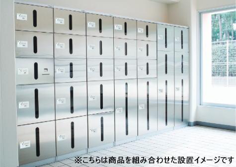 新協和 カーゴボックス ダイヤル錠式 SK-CBX-205 (神栄ホームクリエイト) ※メーカー直送