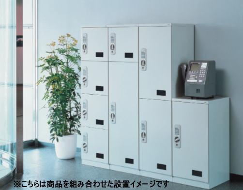 新協和 カーゴボックス テンキーロック式 SK-CBX-V (神栄ホームクリエイト) ※メーカー直送