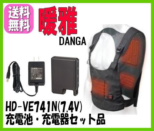 TAJIMA タジマ 暖雅ベスト7.4V HD-VE741N お得なセット品(充電池・充電器付)