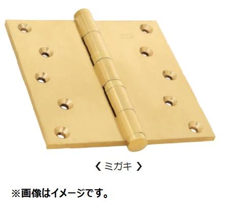 丸喜金属 B-501 クローム 義星丁番 リング入り サイズ:153×127 木捻子付 1枚