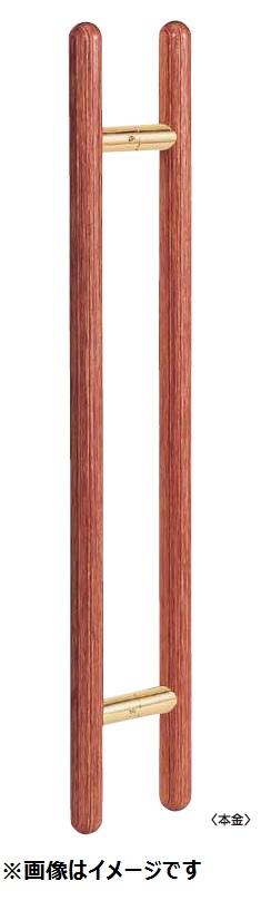丸喜金属 W-474 409 クローム マイウッド スマート丸棒ハンドル 両面用 25Φ サイズ:400 1組