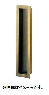 丸喜金属 THEIMEN90A 推奨 定価 アンバー 真鍮 1個 サイズ:90 平面長角戸引手 釘付