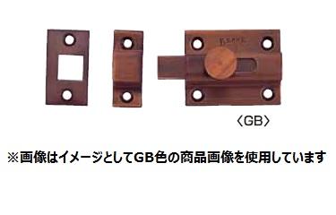 丸喜金属 BURESUK453 WB色 サイズ:45 真鍮 角ラッチ 10個