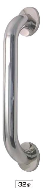 丸喜金属 S-87532609 鏡面クローム サイズ:600 ステンレス ニギリボー(カバー付)32Φ 1本