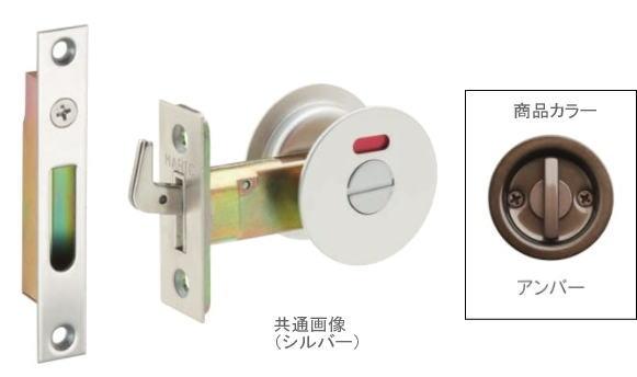 丸喜金属 A-100 チューブラ引戸鎌錠 BS51mm 初回限定 アンバー 表示錠 スピード対応 全国送料無料