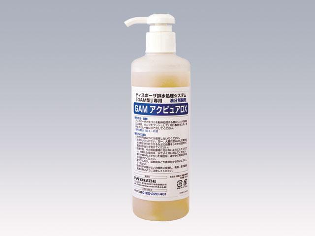 マックス 無料 MAX JP90236 ディスポーザ用薬剤 GAMアクピュアDX 現金特価