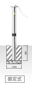 MEDOMALK メドーマルク JK-8G 固定式ポール(キャップ付) Φ76.3 ステンレス製 クサリ頭部通し・スプリング付