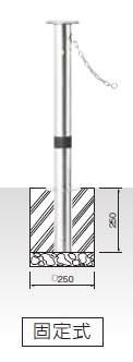 MEDOMALK メドーマルク JK-8CNTG 固定式ポール(キャップ付) Φ76.3 ステンレス製 クサリ無し 端部