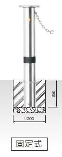 MEDOMALK メドーマルク JK-11CNTG 固定式ポール(キャップ付) Φ114.3 ステンレス製 クサリ無し・スプリング付 端部
