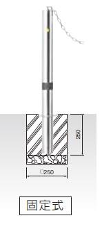 MEDOMALK メドーマルク JNK-8G 固定式ポール(キャップレス) Φ76.3 ステンレス製 クサリ頭部通し・スプリング付