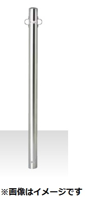 MEDOMALK メドーマルク SP-6 ポストタイプ ポール ステンレス製 Φ60 フック無 固定式
