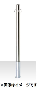 MEDOMALK メドーマルク SP2-6S ポストタイプ ポール ステンレス製 Φ60 フック2ヶ付 差込式