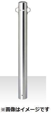 MEDOMALK メドーマルク SP1-10 ポストタイプ ポール ステンレス製 Φ101.6 フック1ヶ付 固定式