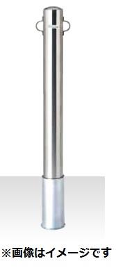 MEDOMALK メドーマルク SP2-10S ポストタイプ ポール ステンレス製 Φ101.6 フック2ヶ付 差込式