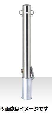 MEDOMALK メドーマルク SP2-10SK ポストタイプ ポール ステンレス製 Φ101.6 フック2ヶ付 差込式・フタ付・南京錠付