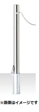 MEDOMALK メドーマルク SP-8CN-SF ポストタイプ ポール ステンレス製 Φ76.3 クサリ内蔵 差込式フタ付
