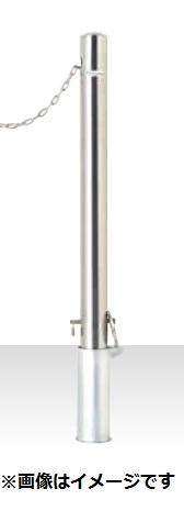 MEDOMALK メドーマルク SP-8CNT-SK ポストタイプ ポール ステンレス製 Φ76.3 クサリ無 端部 差込式フタ付・南京錠付