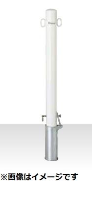 MEDOMALK メドーマルク FP-8SK ポストタイプ ポール 鉄製 Φ76.3 フック無 差込式・フタ付・南京錠付 白/黄