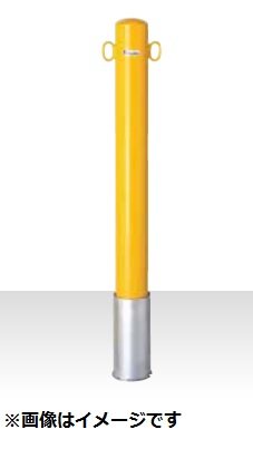 MEDOMALK メドーマルク FP1-10S ポストタイプ ポール 鉄製 Φ101.6 フック1ヶ付 差込式 白/黄
