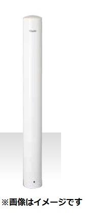 MEDOMALK メドーマルク FP-14 ポストタイプ ポール 鉄製 Φ139.8 固定式 白/黄