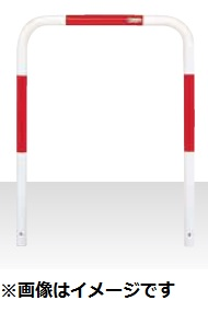 MEDOMALK メドーマルク F4-7S ゲートタイプ 車止め 鉄製 Φ42.7 差込式 赤白2色