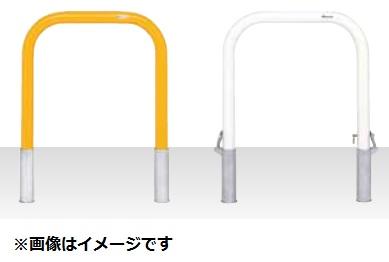 MEDOMALK メドーマルク F6-7 ゲートタイプ 車止め 鉄製 Φ60.5 固定式 白/黄