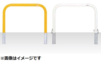 MEDOMALK メドーマルク F6-10 ゲートタイプ 車止め 鉄製 Φ60.5 固定式 白/黄