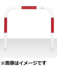 MEDOMALK メドーマルク F6-10 ゲートタイプ 車止め 鉄製 Φ60.5 固定式 赤白2色